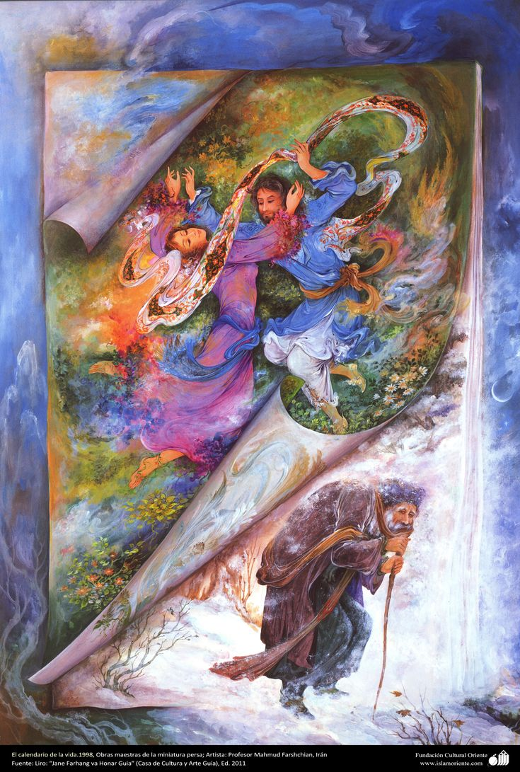 El calendario de la vida.1998 , Obras maestras de la miniatura persa; Artista Profesor Mahmud Farshchian, Irán | Galería de Arte Islámico y Fotografía