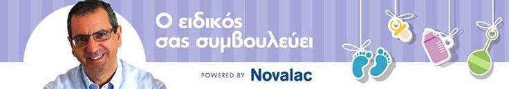 Στην ιστοσελίδα του boro.gr θα βρείτε τα επιστημονικά άρθρα του κ. Στέλιου Μαντούδη, Αναπτυξιακού Εργοθεραπευτή. Μάθετε πως μπορεί ένα μωρό να παίξει με φθηνά υλικά και ζελατίνες και ποιος είναι ο ρόλος του δασκάλου στην εφηβεία.