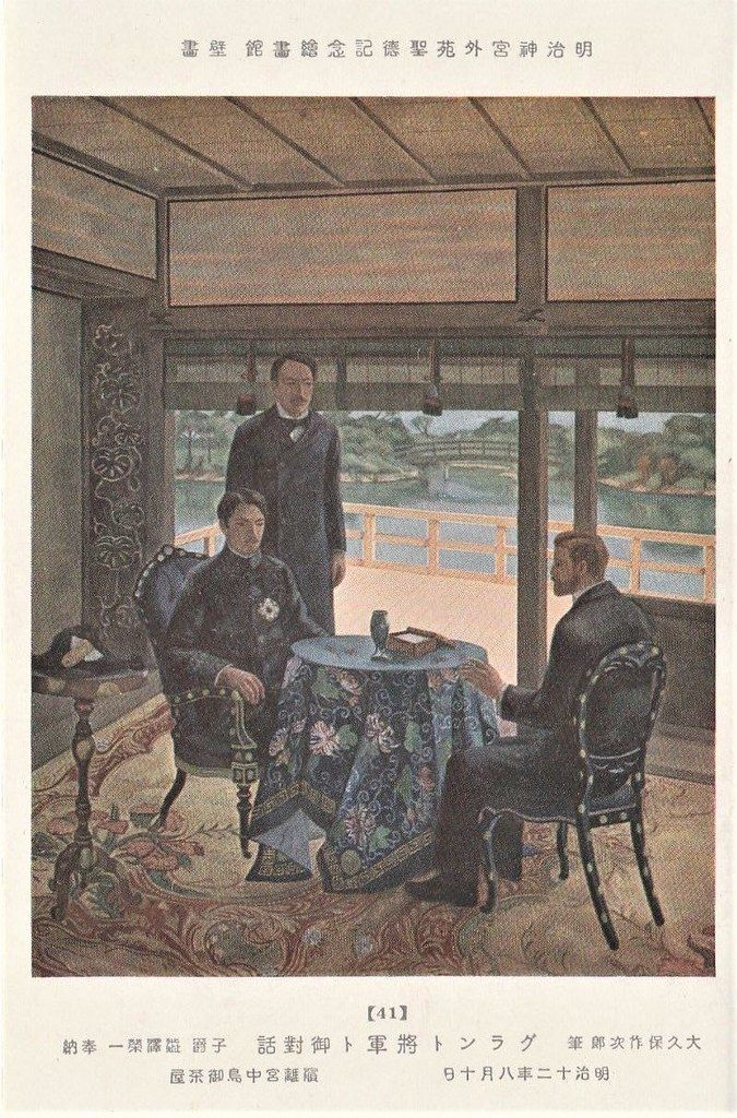 1900s Postcard Anglo-Japanese Alliance at Russo-Japanese