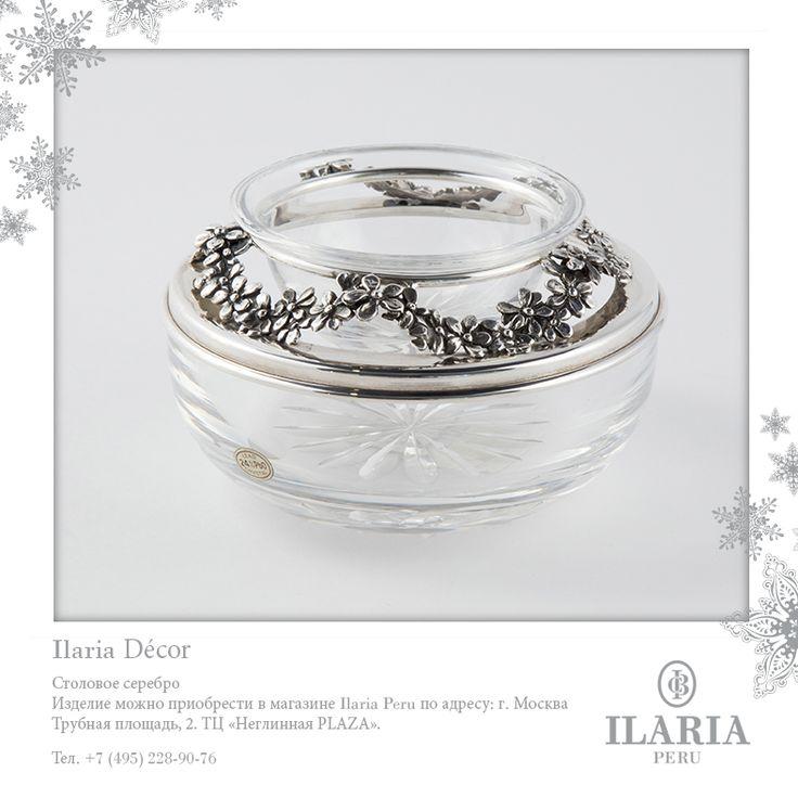 Идеи для новогодних подарков от Ilaria Peru: столовое серебро ручной работы.