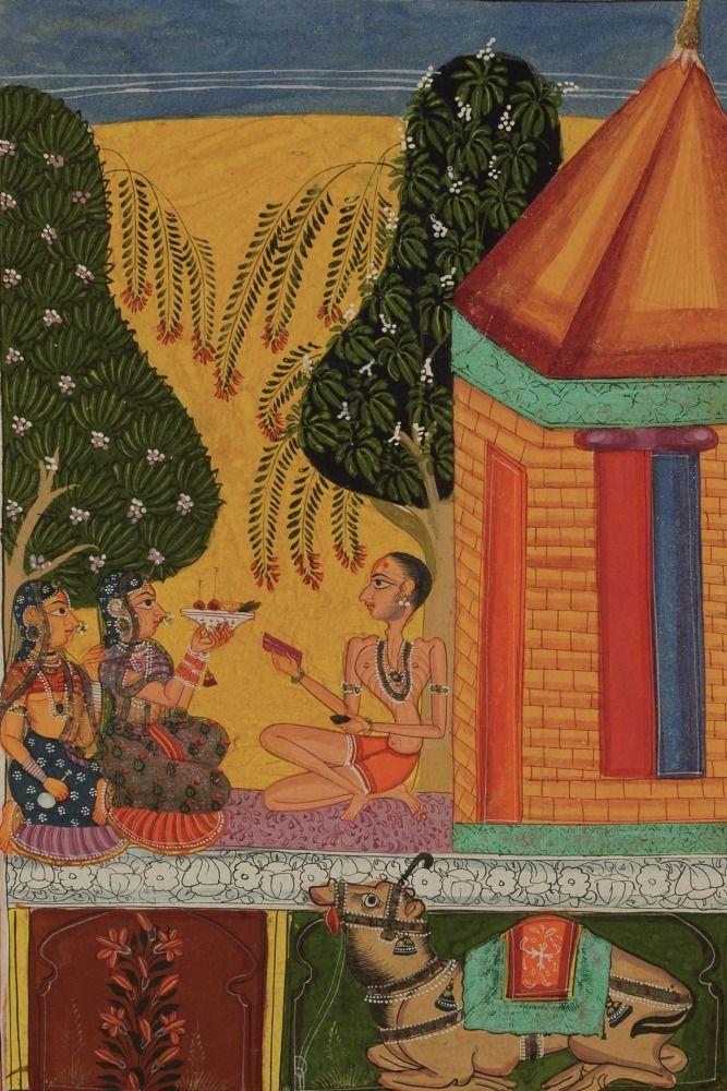 Devgandharati Ragini, ca. 1665. Edwin Binney 3rd Collection, : The San Diego Museum of Art
