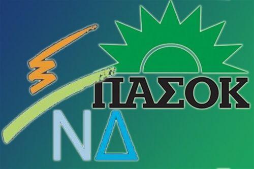 1 ΤΡΙΣ ΕΦΑΓΑΝ ΑΠΟ ΤΟΥΣ ΕΛΛΗΝΕΣ ΝΔ+ΠΑΣΟΚ ΑΠΟ ΤΟ 1975 ΕΩΣ ΤΟ 2010 !!! http://kinima-ypervasi.blogspot.gr/2016/04/1-1975-2010.html #Ypervasi #neademokratia #pasok #Greece