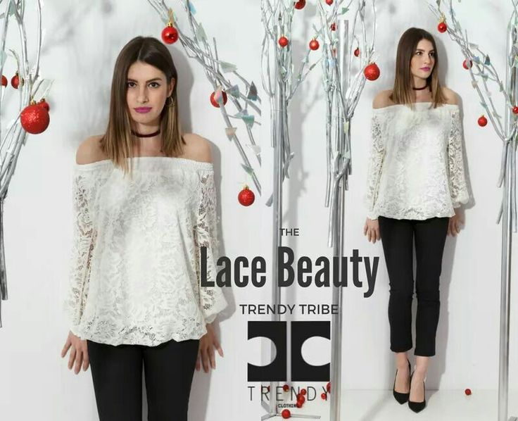 The Lace Beauty….Μείνε trendy και chic με έξωμο τοπ δαντέλα και μαύρο παντελόνι… chic and trendy look!! #trendyfashion #trendyfashionista #trendycloset be_trendy Shop online:http://bit.ly/2iCGCLn