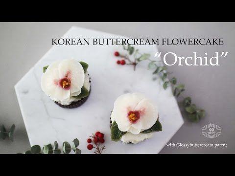 How to pipe the Tulip flowercake (Korean Buttercream Flowercake ) - YouTube