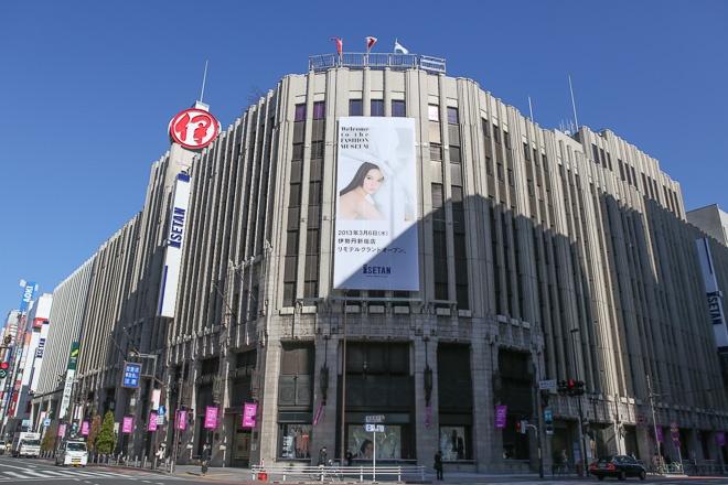 【画像 3/58】伊勢丹新宿本店がグランドオープン「世界一の百貨店」にリモデル | Fashionsnap.com