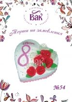 Торт в форме сердца на 8 марта