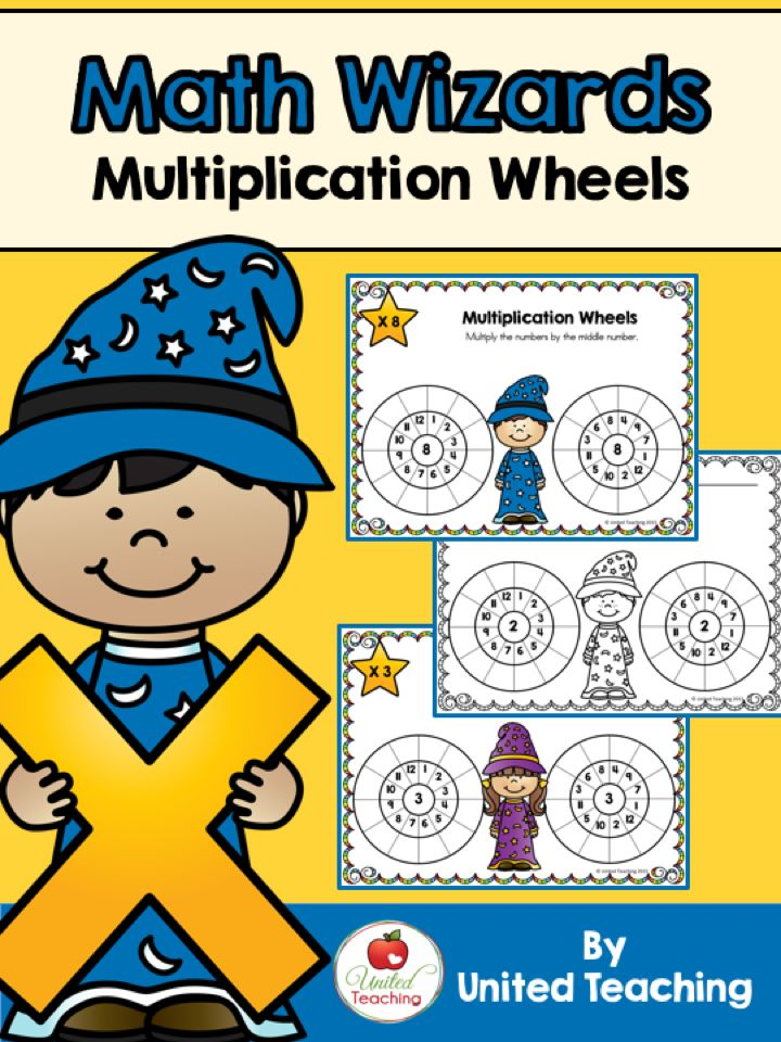 Math Wizards Multiplication Wheels