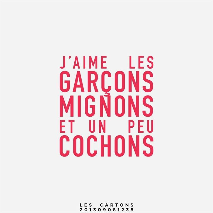 J'aime les garçons mignons et un peu cochons #LesCartons #amour