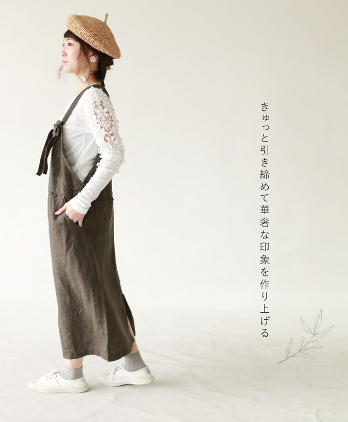 【楽天市場】【再入荷♪5月29日12時&22時より】(ホワイト)「sanpo」気品のあるレースカットソートップス:cawaii