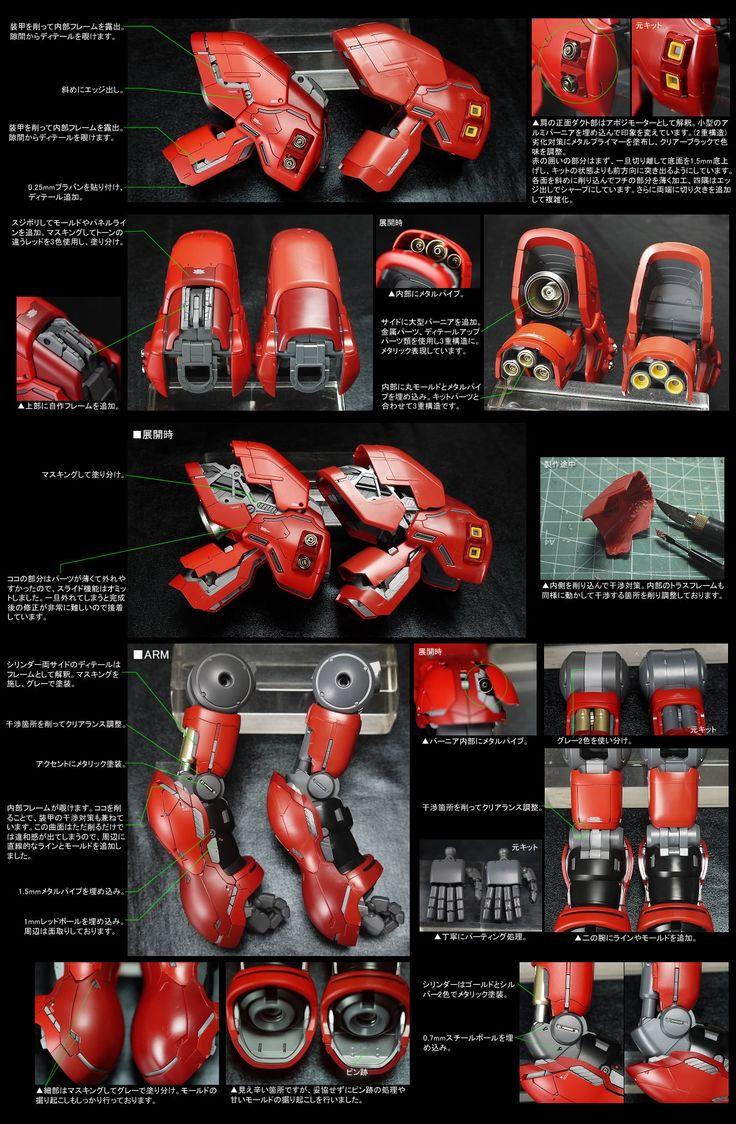 MG 사자비 Ver.ka 각부 상세 (페이지 1)