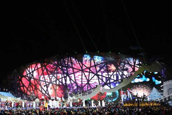 Beijing New Year countdown echoes bid for 2022 Olympics - CCTV beijing 2022 - Google Search