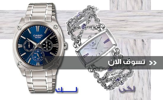 watches http://www.souqeg.com سوق مصر