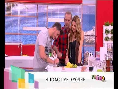 Lemon pie από τον Άκη Πετρετζίκη part1 - YouTube
