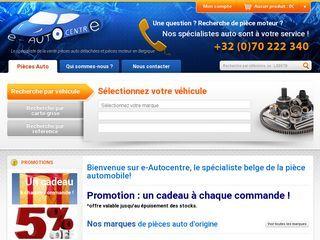 Pièces auto en ligne