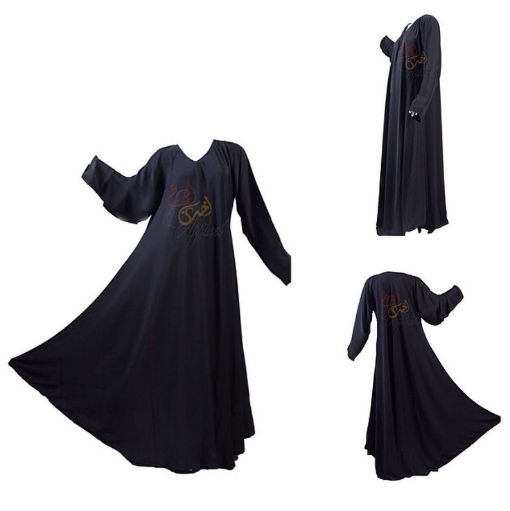 """BS Apparel Umbrella Abaya Designed with """"Modesty in Mind"""" let BS Apparel COVER you with sophisticated creativity like never before!!! For all orders and/or inquiries please feel free to contact customer service via: Email: info@bsapparel.net Phone: (888) 366-9490 Text ONLY: (215) 395-2588 Or Whatsapp: 011967736610164"""