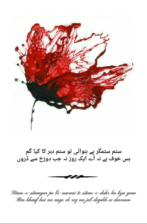 (12.o) Poetry by #Shamuel_Ibrahim_Sayedi