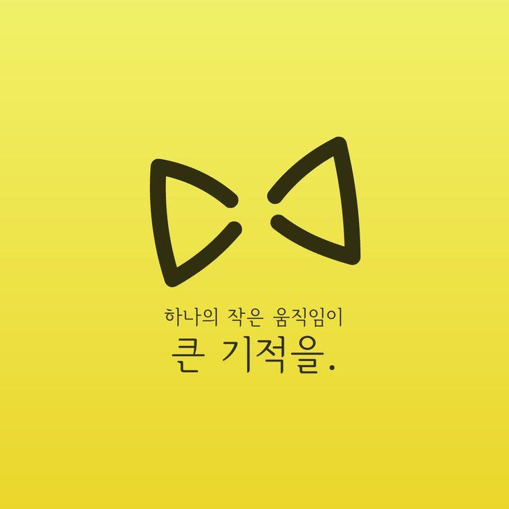 세월호 노란리본.png