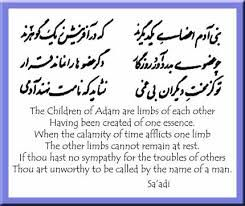 Image result for saadi shirazi poems in english | poetry ...