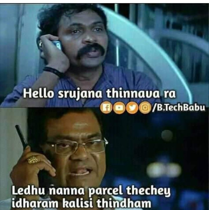 Pin By Nagasree On Comedy Really Funny Memes Funny True Quotes Funny Memes