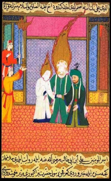 Mohammed giving his daughter Fatima in marriage to his cousin Ali. From the Siyer-i Nebi. In the Topkapi Palace Library, Istanbul.