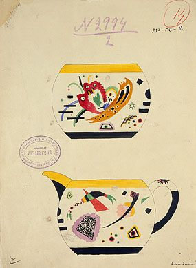 Wassily Kandinsky's designs for porcelain from the Hermitage archives.