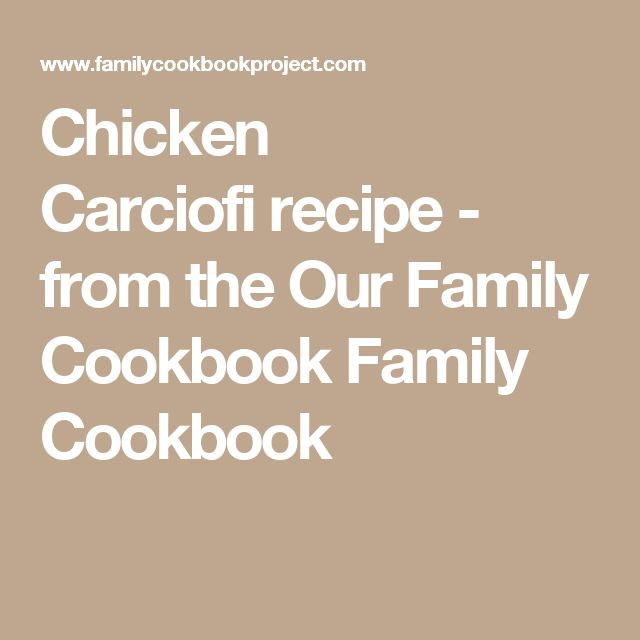 Chicken Carciofirecipe - from the Our Family Cookbook Family Cookbook