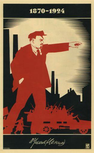 Par Adolf Iosifovich Strakhov-Braslavskii, 1 9 2 7, VI Oulianov (Lénine), la Russie / Union soviétiqu