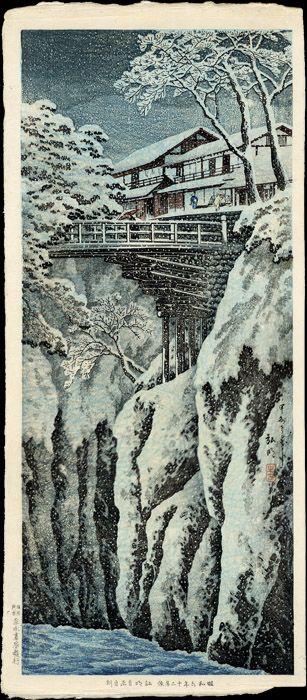 Takahashi Shotei  The Bridge, Saruhashi in Snow  Woodblock Print, 1931