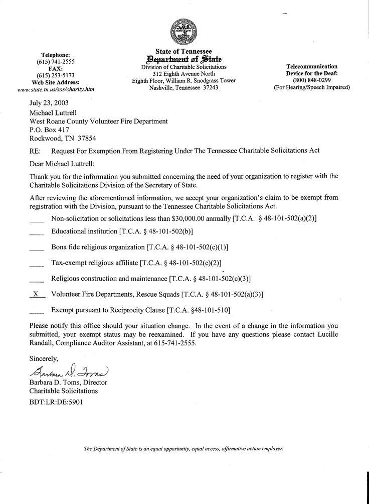 archiveswest roane county volunteer fire departmentvolunteer letter template application letter