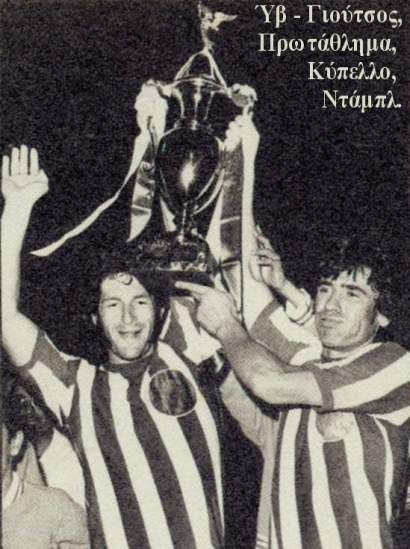 36-1973-2