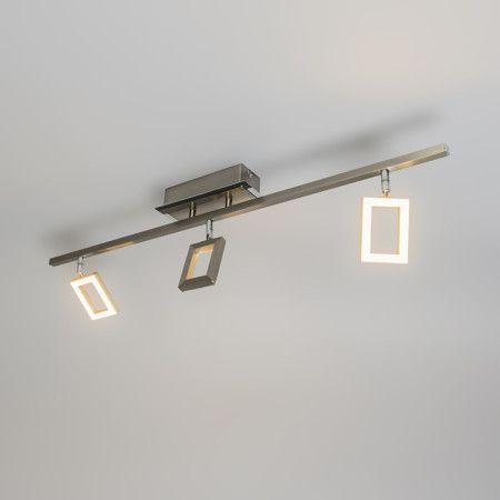 Eine minimalistische #Deckenleuchte, die durch den Einsatz von #LED-Lichtquellen sehr sparsam ist. Darüber hinaus ist #LED für seine Langlebigkeit bekannt.  #lampenundleuchten.at