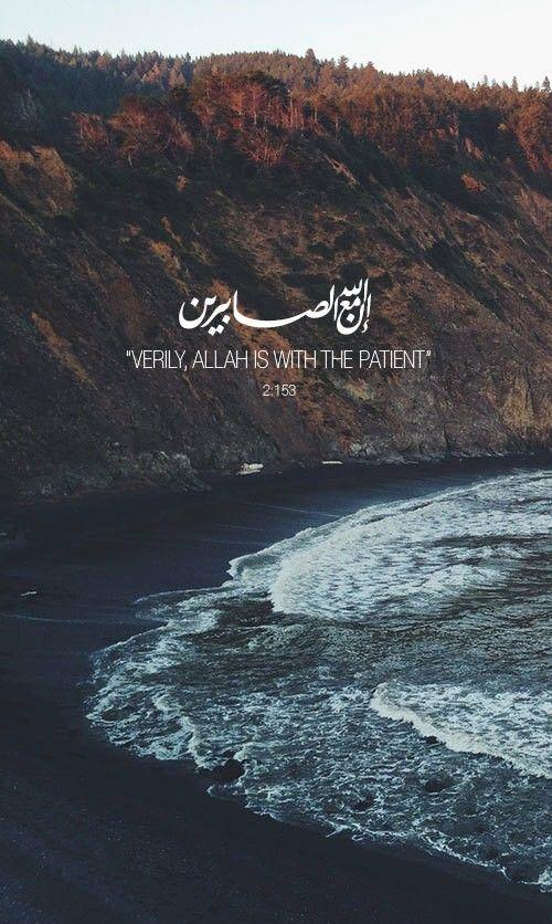 Iphone Wallpaper God Quotes ان الله مع الصابرين Islam Doaa Quran Pinterest Coran