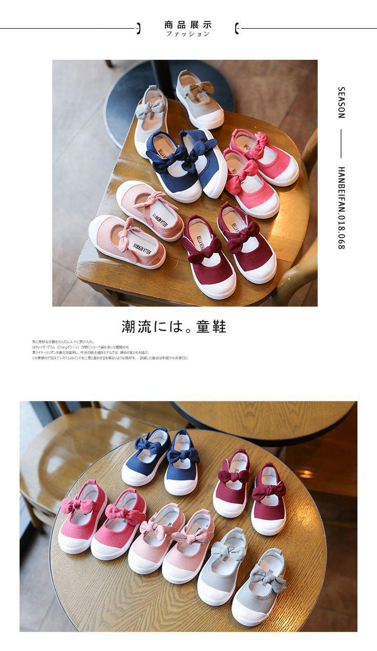 Детская холст обувь 2017 весна и осень новый холст бантом детская обувь обувь для маленьких детей корейской версии девочек Принцесса обувь-Таобао глобальной вокзала