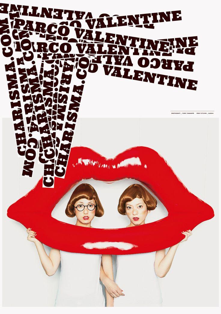 Japanese Advertising: Parco Valentine. Motoi Shito. 2014