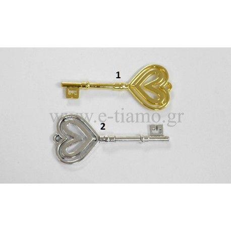 Μεταλλικό Κλειδί Vintage Καρδιά Ασημί - Χρυσό Γούρι 2017  Διάσταση: 3X7cm