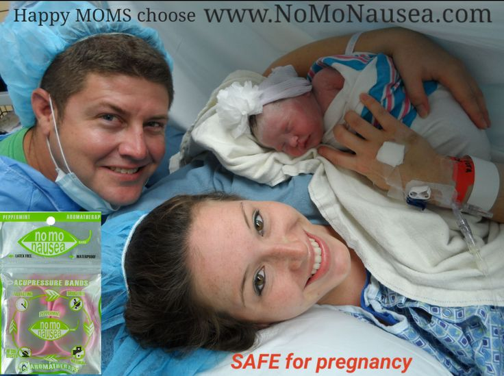 Don't know if it's a boy or a girl? No problem, check out our Nomo Nausea band for the best #babyshower gift yet.