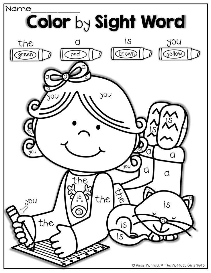 325 Best Images About Sight Words On Pinterest Words Sight Word Coloring Pages Kindergarten