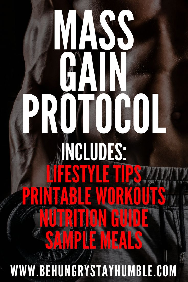 47 best best of hungry humble mens fitness images on pinterest get this muscle building ebook packed with over 80 pages of information and tips on how fandeluxe Image collections
