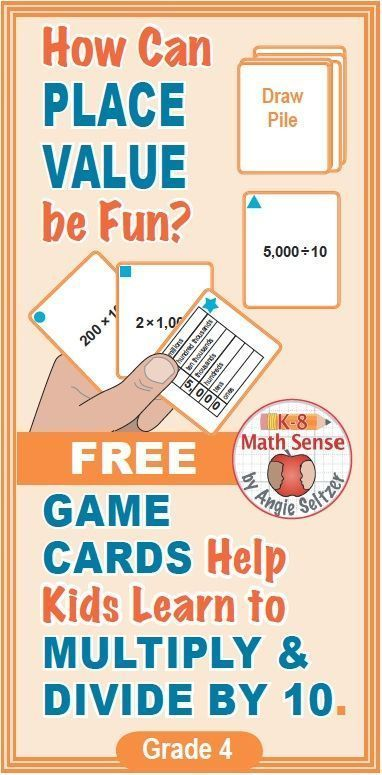 Common Worksheets super teacher worksheets place value 3rd grade : 1000+ images about Place Value ...