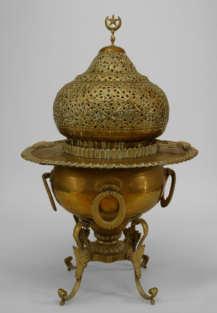 Middle Eastern Moorish/Syrian accessories centerpiece/compote brass