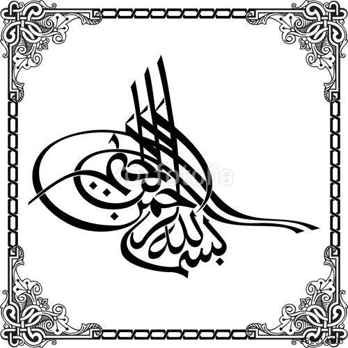 87 P Calligraphy Font