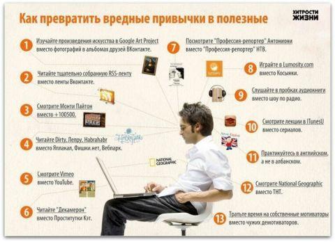 http://img10.proshkolu.ru/content/media/pic/std/4000000/3793000/3792786-a08d268386b27c99.jpg