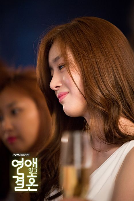 tvN Marriage, Not Dating - Han Sun Hwa as Kang Se Ah