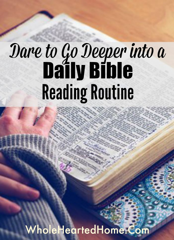 dare-to-go-deeper-into-a-daily-bible-reading-routine