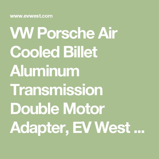 VW Porsche Air Cooled Billet Aluminum Transmission Double Motor Adapter, EV West - Electric Vehicle Parts, Components, EVSE Charging Stations, Electric Car Conversion Kits