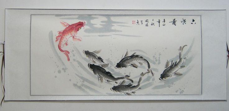 Ems-libres-accueil-chambre-papier-de-riz-peint-à-la-main-aquarelle-chinoise-fleur-d-encre.jpg (1000×488)