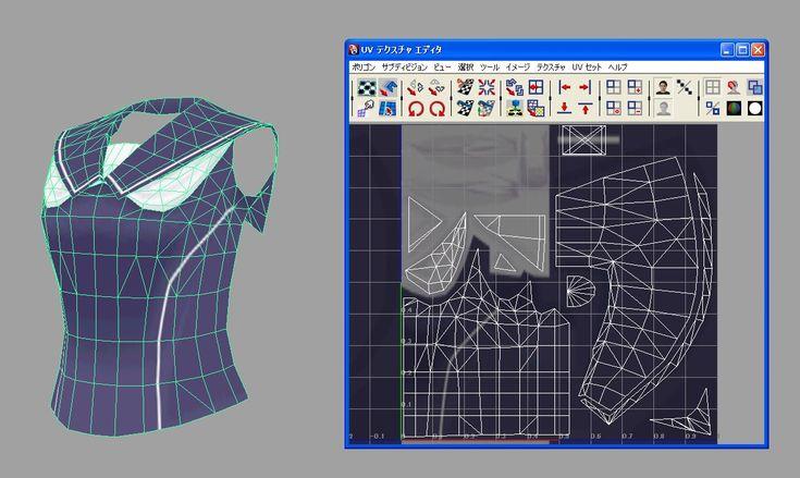 [拡大画像] 西川善司の3Dゲームファンのための「ラブプラス」グラフィックス講座