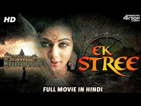 Video Channel Ek Stree 2018 New Released Full Hindi Dubbed Mov