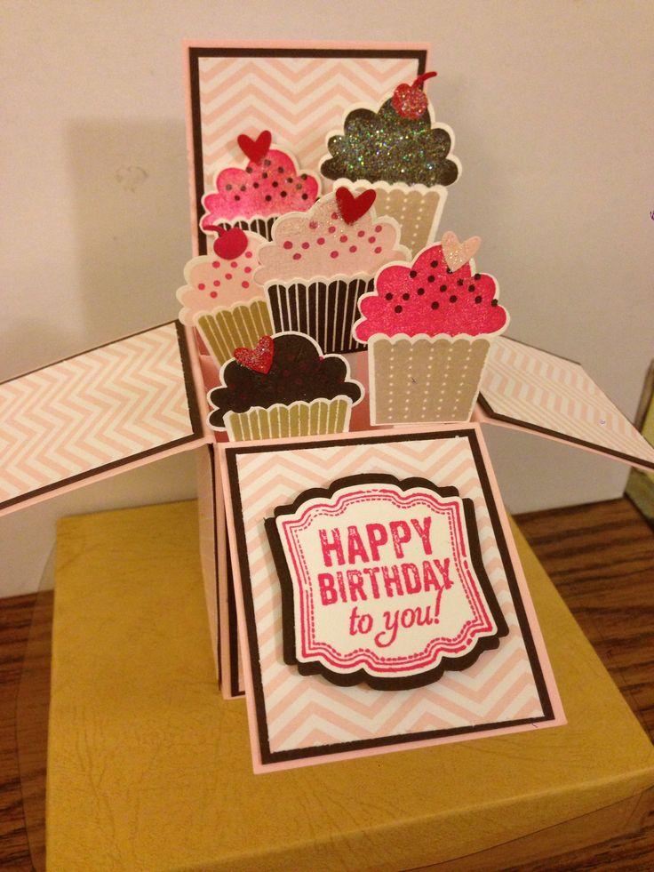 """Another """"card-in-a-box"""" This is really a pop-up card that can be folded to lay flat in an envelope. I will be making one of these with my stamp clubs next week."""