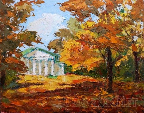 Нескучный сад Теплый осенний день. Нескучный сад в Москве. Краски осени золотой радуют.